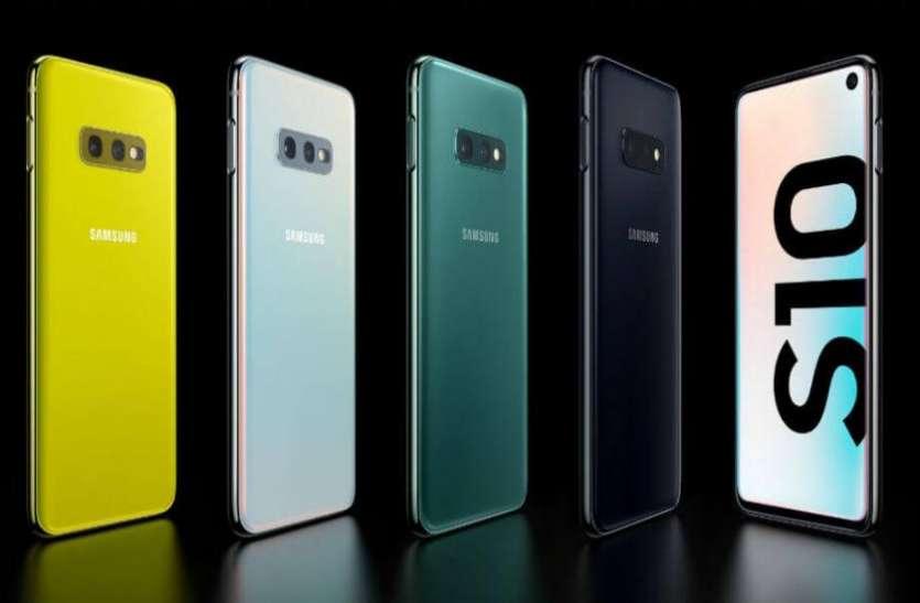 भारत में 6 मार्च को लॉन्च होंगे Samsung Galaxy S10, Galaxy S10 Plus और Galaxy S10e
