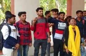 VIDEO STORY : 200 से विद्यार्थियों को एकसाथ एटीकेटी, डीएवीवी में हंगामा