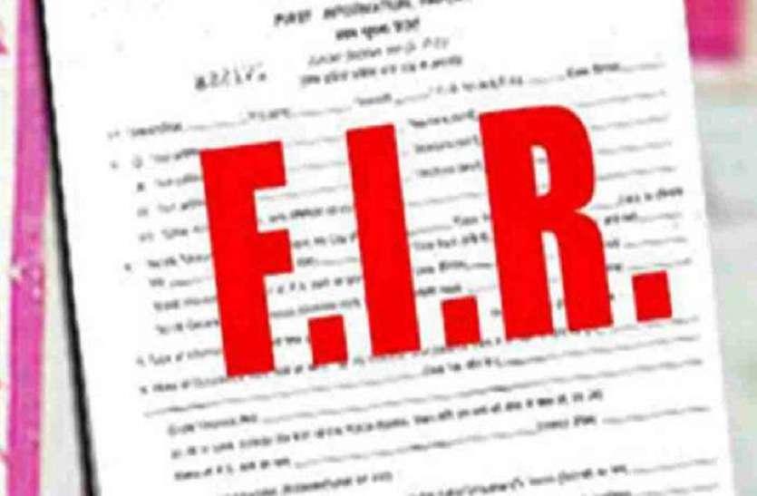 3 ग्राम पंचायतों ने लाभार्थियों के खिलाफ करवाई एफआईआर दर्ज, काम समय पर पूरा नहीं करने पर अधिकारी सख्त