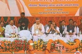 केंद्रीय गृहमंत्री राजनाथ सिंह मौजूद तो थे कार्यक्रम में लेकिन चिंता बॉर्डर की सता रही थी, पाकिस्तान को कहा ये ऐसा पड़ोसी जो कभी नहीं बदलेगा