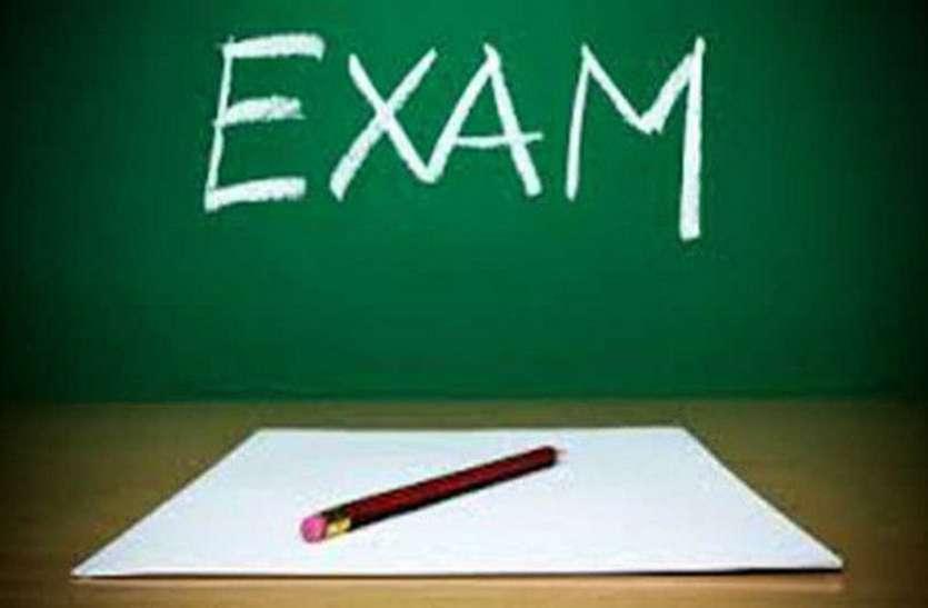राजस्थान कर्मचारी चयन बोर्ड ने जारी की परीक्षा तिथियां
