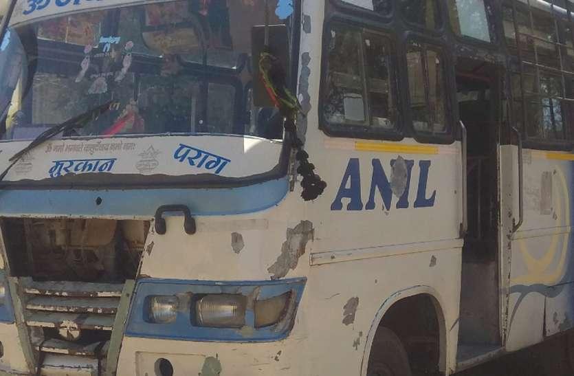 बस की चपेट में आई महिला की मौत, चालक गिरफ्तार, यातायात व्यवस्था चौपट