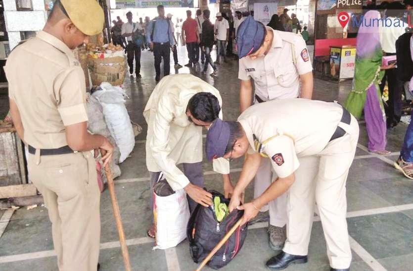 मुंबई रेलवे, एयरपोर्ट सहित सभी जगहों पर बढ़ाई सुरक्षा