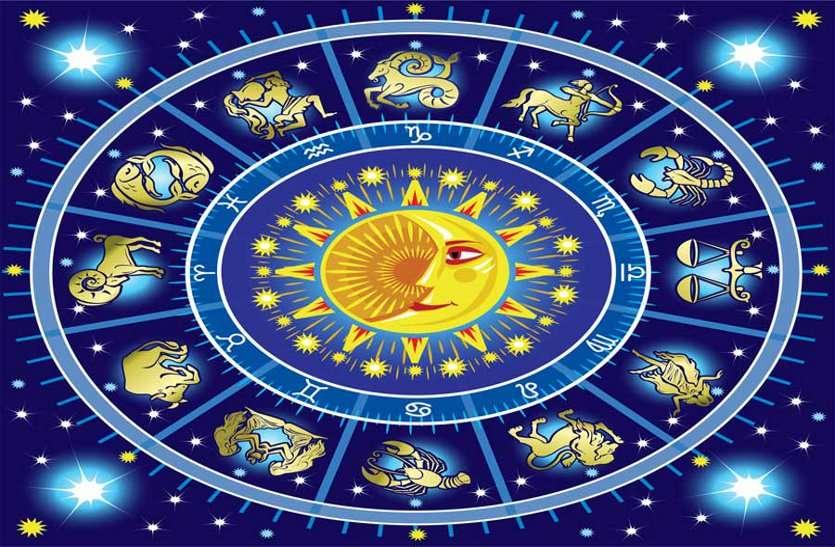 today zodiac sign daily horoscope in hindi astrology - 04