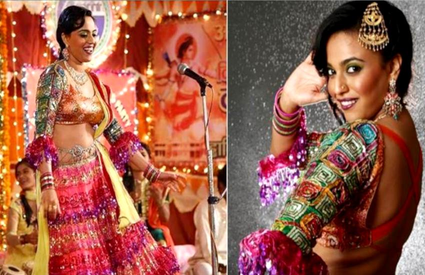 Swara Bhakser