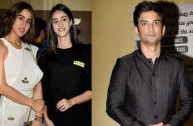 Sonchiriya Special Screening:  सुशांत की फिल्म देखने पहुंची सारा अली खान, स्टार्स का दिखा स्टाइलिश अवतार