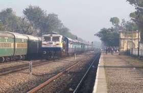 1 मार्च से इस ट्रेन का लोहावट रेलवे स्टेशन पर होगा ठहराव, गजेन्द्रसिंह शेखावत के प्रयास लाए रंग