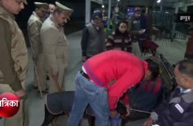 Video: सरहद पर तनाव के बीच यूपी के इस जिले में अलर्ट घोषित, पुलिस ने छाना रेलवे स्टेशन