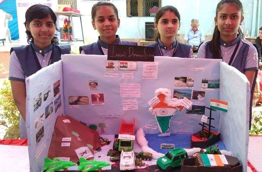 विज्ञान दिवस पर स्कूली बच्चों ने बनाए मॉडल, विद्यालयों में हुई प्रतियोगिताएं