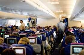 हवाई यात्रा करना पड़ेगा महंगा, इतने रुपए बढ़ गई ईंधन की कीमत
