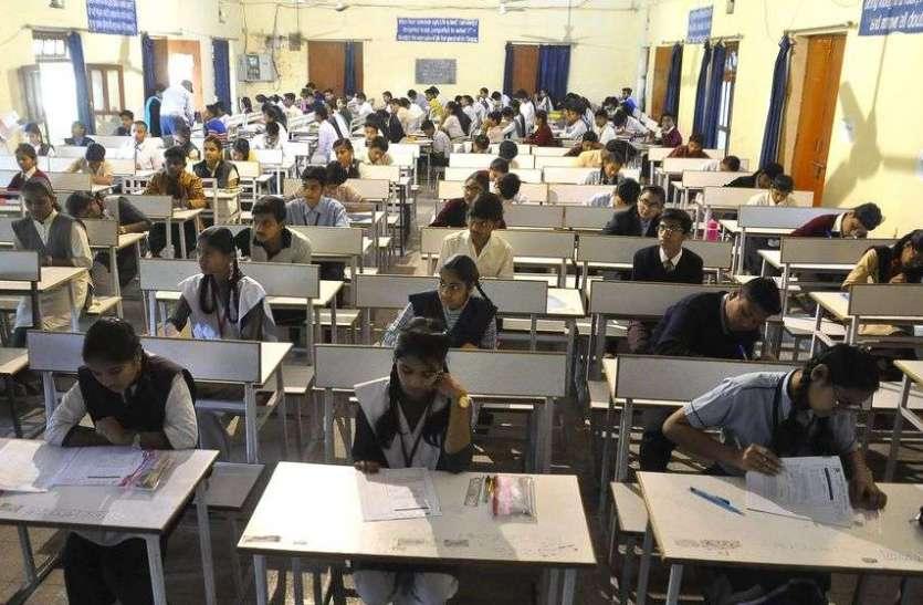 19 मई को होगी एमएड पाठयक्रम के लिए प्रवेश परीक्षा