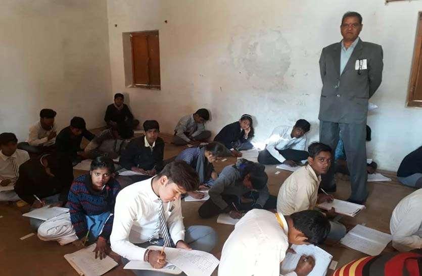 पहले ही दिन अनुपस्थित रहे 813 छात्र, एक हजार ने नीचे बैठ दी परीक्षा
