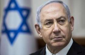 इजरायल: पीएम पर रिश्वतखोरी का आरोप, अभियोग लगा सकते हैं अटॉर्नी जनरल