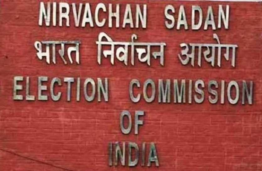 बैतूल कलेक्टर सहित 4 IAS, 1 IPS अधिकारी के खिलाफ आयोग में शिकायतें