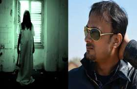 Haunted Series 1 : भूतों से बात करने में एक्सस्पर्ट था ये शख्स, बाथरूम में इस हाल में मिली थी लाश