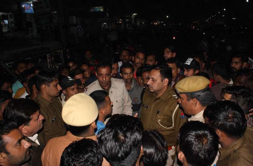 पुलिसकर्मी को थप्पड़ जडऩे के आरोपी फौजी की जमानत खारिज