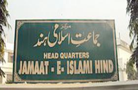 जम्मू-कश्मीर के जमात-ए-इस्लामी संगठन पर लगा प्रतिबंध,सामने आई राजनेताओं की ऐसी प्रतिक्रियाएं