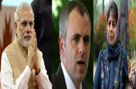 एससी-एसटी वर्ग को आरक्षण देने के केंद्र सरकार के फैसले के बाद जम्मू-कश्मीर में राजनीतिक हलचल बड़ी