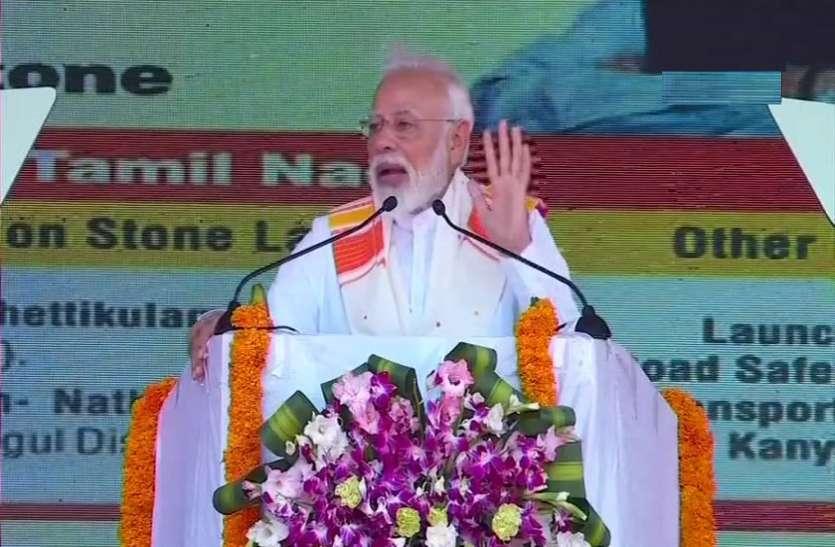 तमिलनाडु रैली में बोले पीएम मोदी, विंग कमांडर अभिनंदन पर देशभर को गर्व