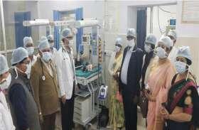 अस्पताल में अब नवजात की रक्षा करेगा 'मिराज'