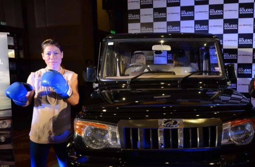 आज ऐसी लग्जरी कारों में चलती हैं Mary Kom, इस खेल से पूरी दुनिया में भारत का नाम किया रौशन