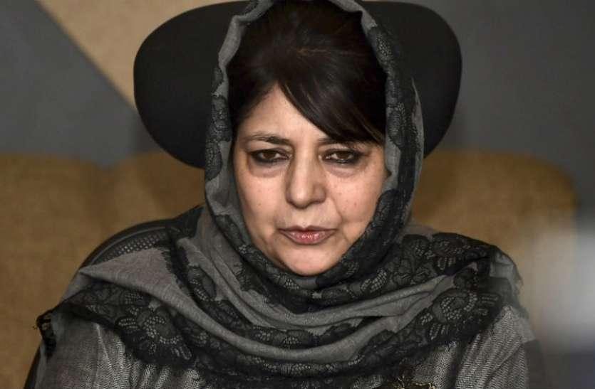 महबूबा मुफ्ती ने की इमरान की तारीफ, इस फैसले पर जताई खुशी