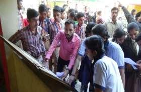 फीस जमा नहीं करने पर नहीं दिया प्रवेश पत्र, तहसीलदार ने दो हजार रुपए