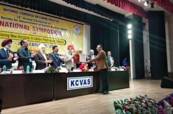 वेटेरनरी कॉलेज के प्रो. धूडिया को इण्डियन सोसाइटी फॉर एडवांसमेन्ट ऑफ कैनाइन प्रेक्टिस का फैलो सम्मान