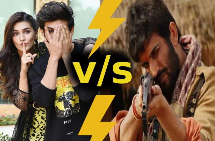 Luka Chuppi V/S Sonchiriya: सुशांत सिंह या कार्तिक आर्यन, किसकी फिल्म है बेहतर ? यहां जानें