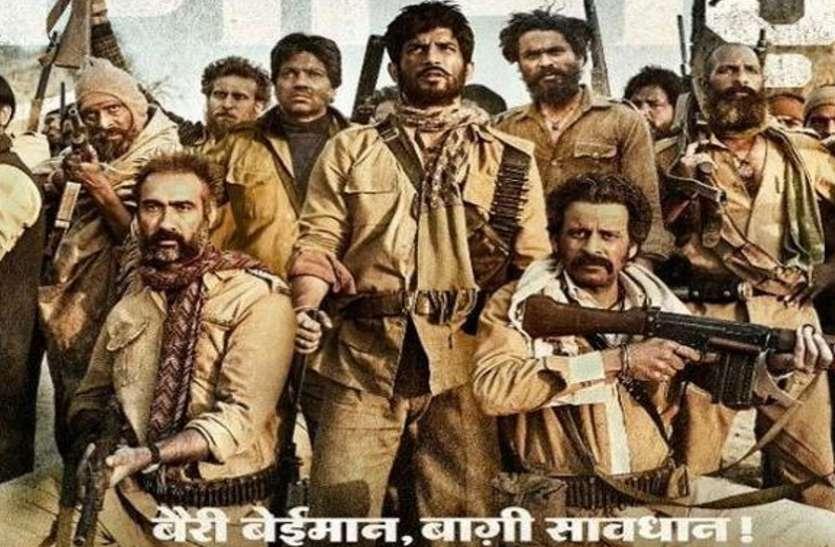 Sonchiriya Box Office Collection Day 1: 'लुका छुपी' को मात देती नजर आई 'सोनचिड़िया', कमाए इतने करोड़