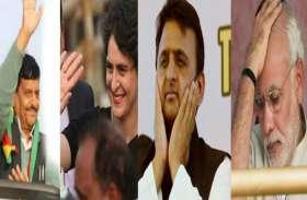 कांग्रेस से जल्द ही हाथ मिलाएगी शिवपाल की पार्टी, गठबंधन के साथ भाजपा की भी बढ़ी मुश्किल