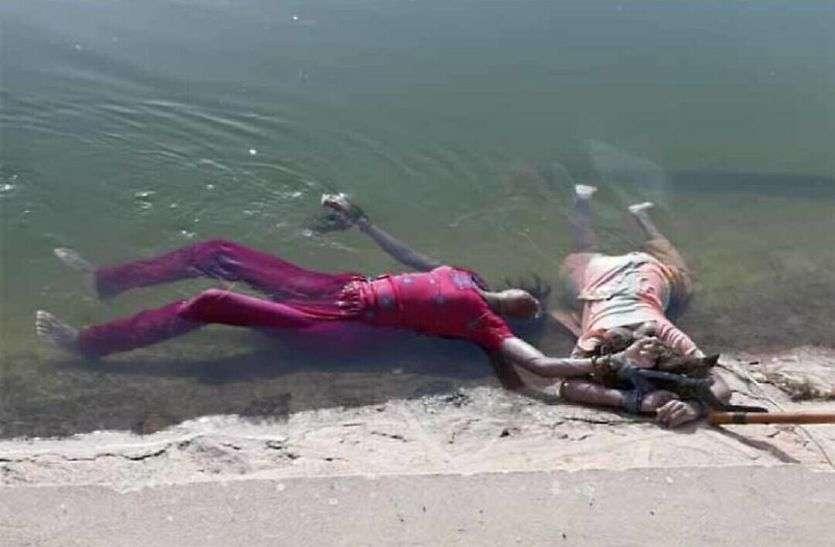 हत्या या खुदकुशी, नहर में तैरती मिली दो बच्चियों की लाशें, देखें वीडियो...