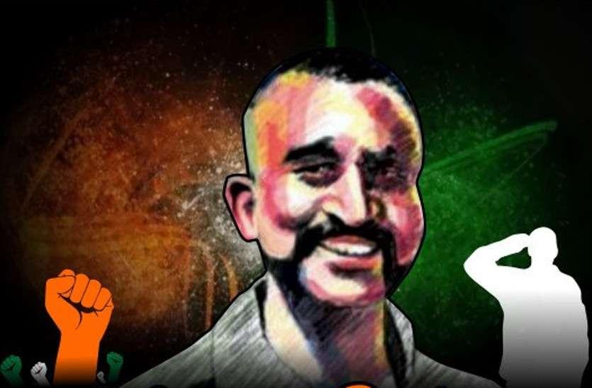अभिनंदन की वतन वापसी पर जश्न का माहौल, जानिए भारत लौटकर क्या बोले विंग कमांडर