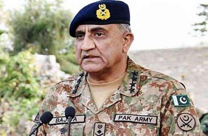 पाक आर्मी चीफ कमर बाजवा की धमकी, कहा- पाकिस्तान आत्मरक्षा के लिए किसी भी हमले का देगा जवाब