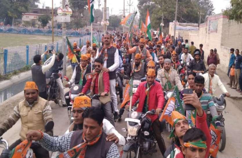 सुहागनगरी में कुछ इस तरह निकली भाजपा की विजय संकल्प बाइक रैली, भारत माता के जयकारों से गूंज उठीं राहें, देखें वीडियो