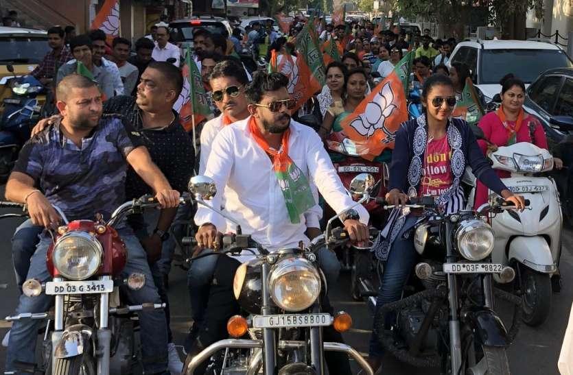 भाजपा ने निकाली विजय संकल्प रैली