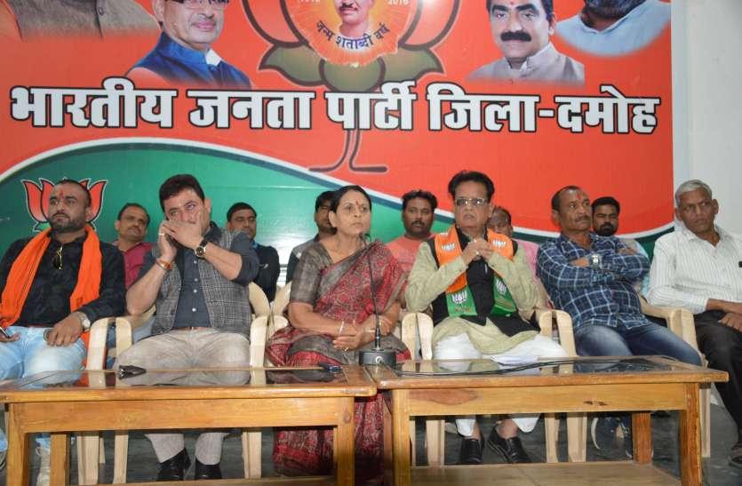 भाजपा कार्यकर्ताओं को बताए चुनाव आचार सहिंता के कानूनी टिप्स