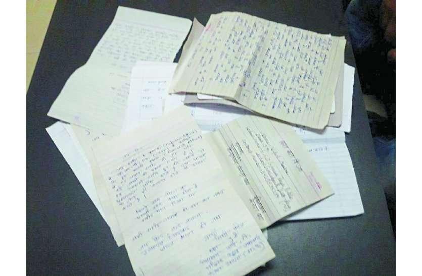 स्कूली बच्चे भेज रहे जवानों को चिट्ठियां