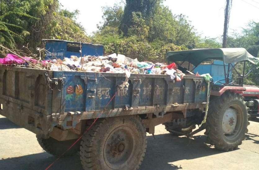 हे स्वच्छता के सैनिकों, कचरा ढककर लाएं, हमें आपके और अपने स्वास्थ्य की चिंता है