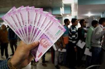 चुनाव से पहले सरकार का बड़ा कदम – अब 3 लाख रुपए से अधिक नहीं कर पाएंगे लेन-देन!