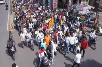 video story : भाजपा ने निकाली विजय संकल्प रैली