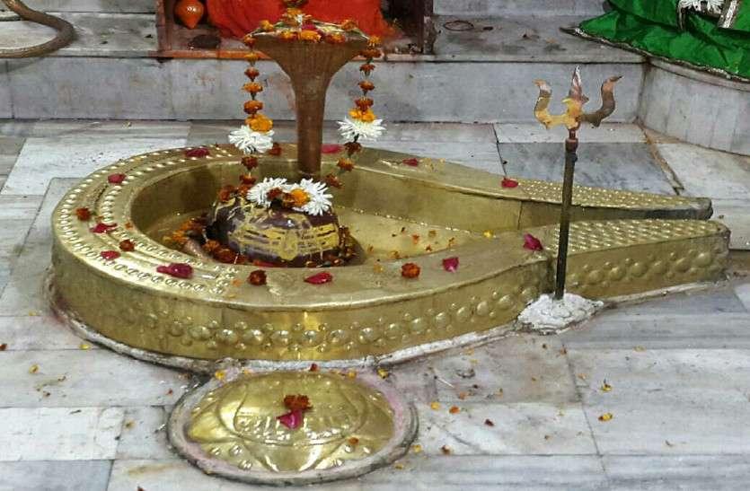 Special combination in Shravana Nakshatra for Maha Shivratri