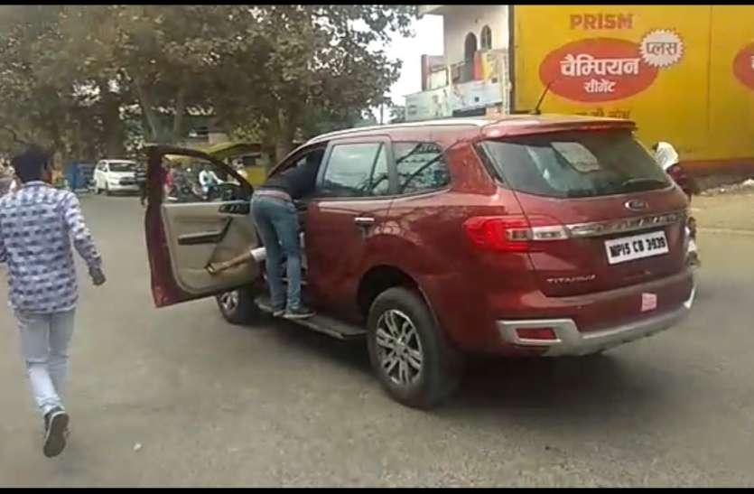 चलती कार में फाइट सीन नहीं ये है असली लड़ाई...आप भी देख लीजिए VIDEO