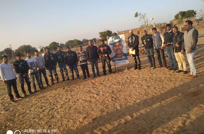 गोविन्दपुरा के शहीद रोहिताश लाम्बा को प्रदेशभर से मिले 600 लोगों के श्रद्धांजलि पत्र