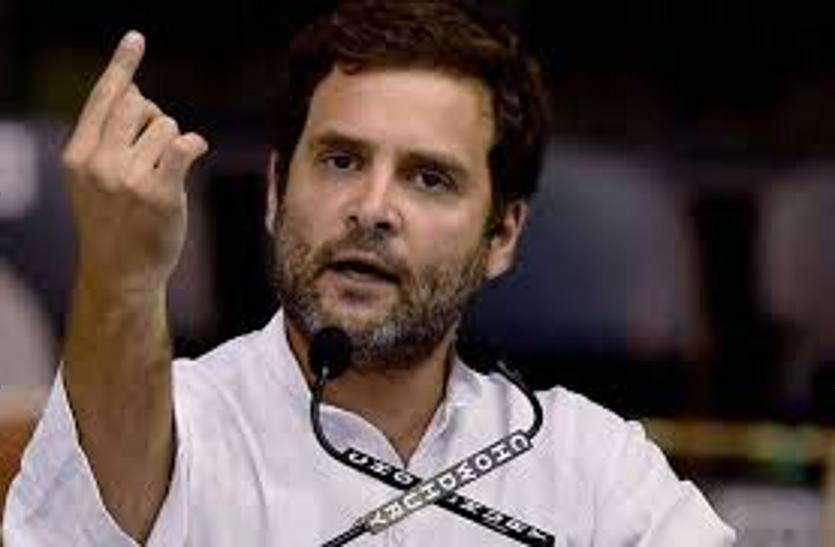 राहुल गांधी इस माह कर सकते हैं रैली
