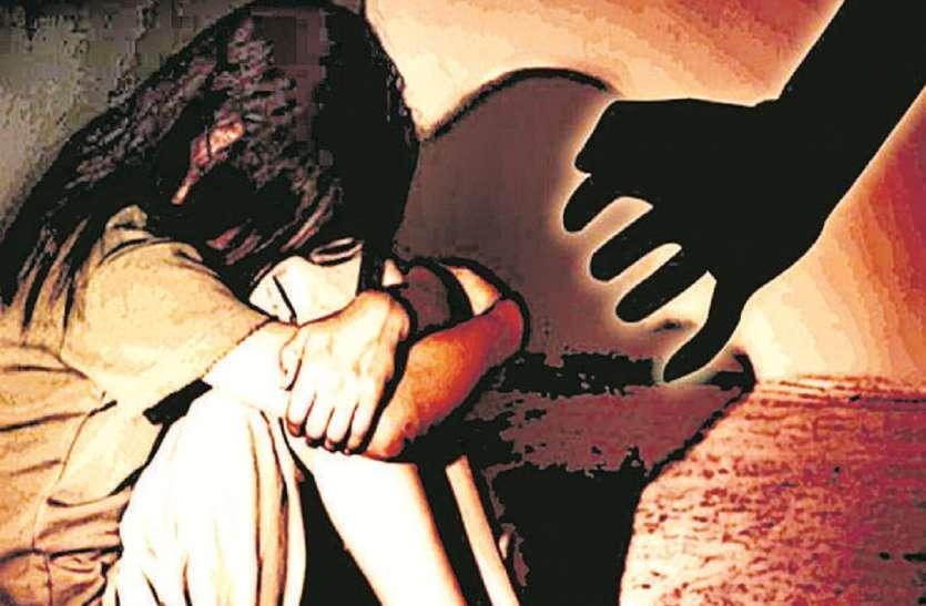 रिश्ते के भाई ने शर्मसार किया, सात वर्षीय बालिका से बलात्कार