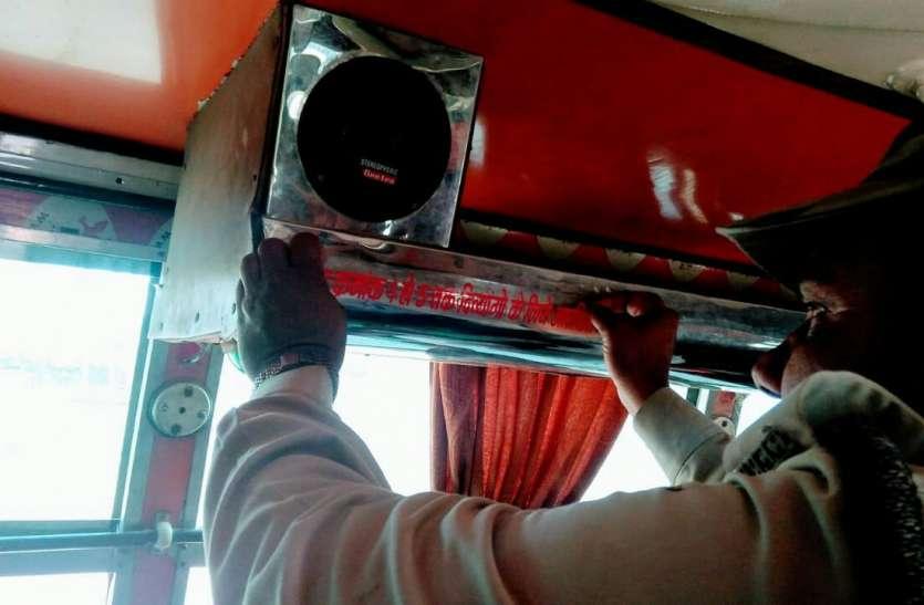 बसों में दिव्यांगो के लिए यह सीटे रहेगी आरक्षित, किराया में रियायत लेने यह अभिलेख रखना होगा जरुरी