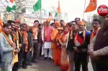सीकर में भाजपा ने निकाली विजय संकल्प रैली