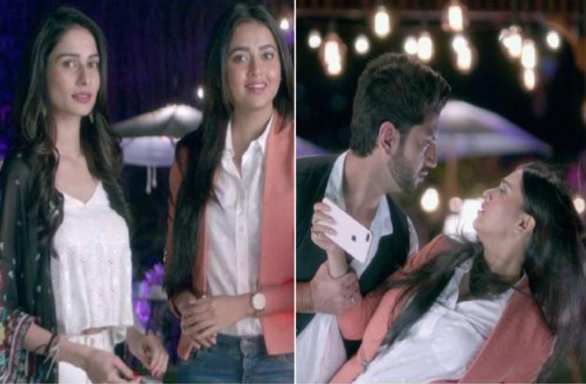 Silsila Badalte Rishton ka 2 का प्रोमो हुआ वायरल, दो बहनों की होगी कहानी