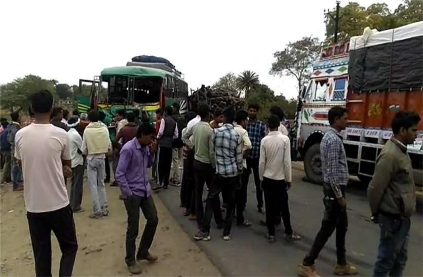 video: ट्रक और बस में भिड़ंत, तीस यात्री हुए घायल, अस्पताल में भर्ती